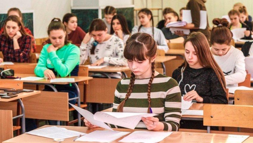 Будет ли переноситься начало учебного года на август 2021 года