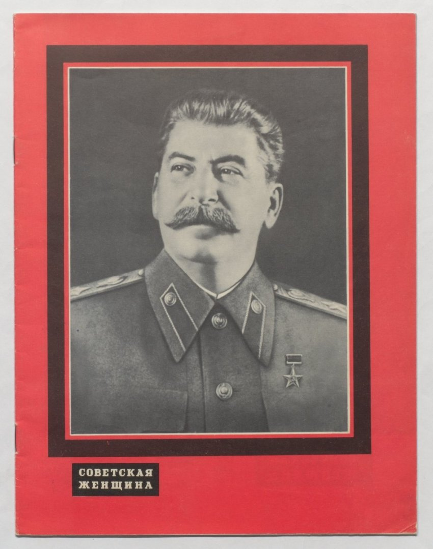 Почему для Сталина создали специальный гроб с окошком