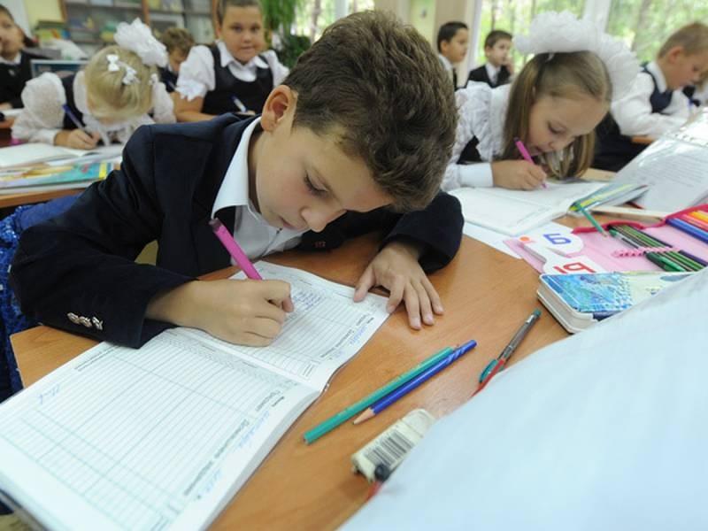 Какие школы выбирают представители элиты России для своих детей