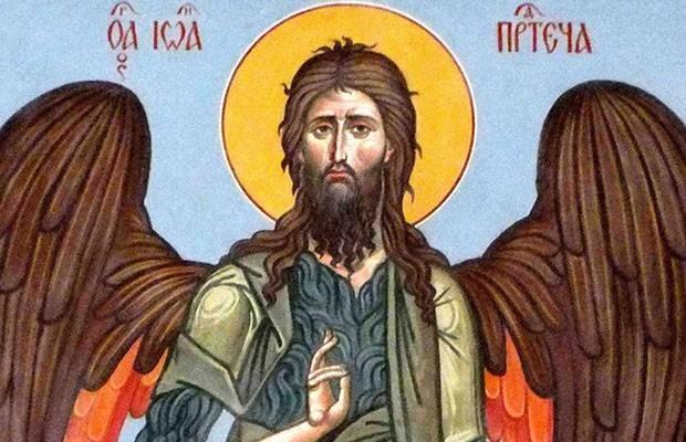 Что можно и нельзя делать в праздник Рождество Иоанна Предтечи