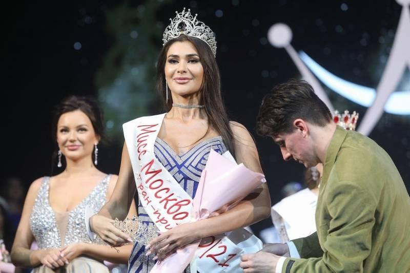 Титул «Мисс Москва 2021» достался не москвичке