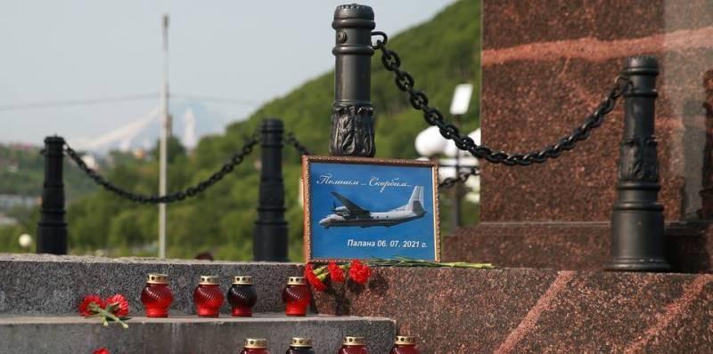 Причины и подробности крушения самолета АН-26 на Камчатке