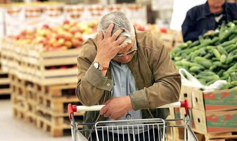 Союз потребителей Российской Федерации дал прогноз роста цен на более востребованные продукты