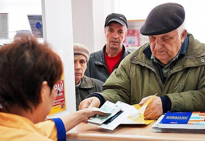 Индексация пенсии с 1 августа 2021 года: кому ждать надбавку