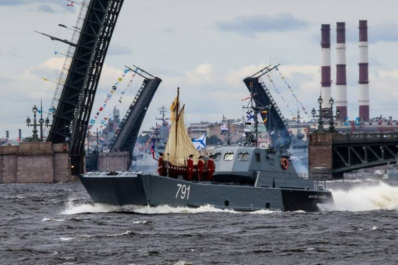 Парад ВМФ РФ-2021: как и где можно посмотреть