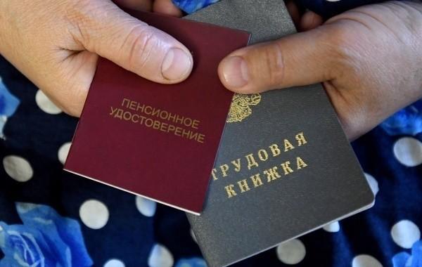 Индексацию работающим пенсионерам могут вернуть к выборам в Госдуму