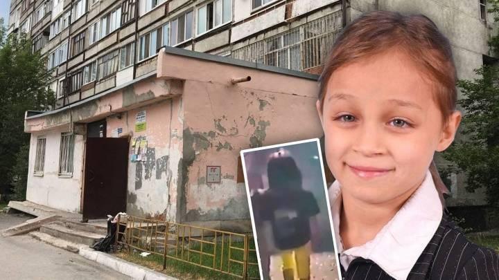 Тело Насти Муравьевой из Тюмени найдено: что известно на сегодняшний день