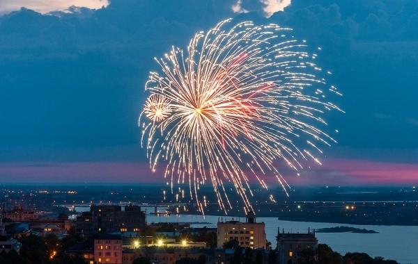 Нижний Новгород отмечает 800-летний юбилей