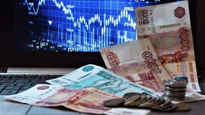 Прогноз на курс рубля в ближайшее время, осень 2021 года
