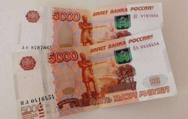 Стало известно, когда пенсионеры получат по 10 тысяч рублей