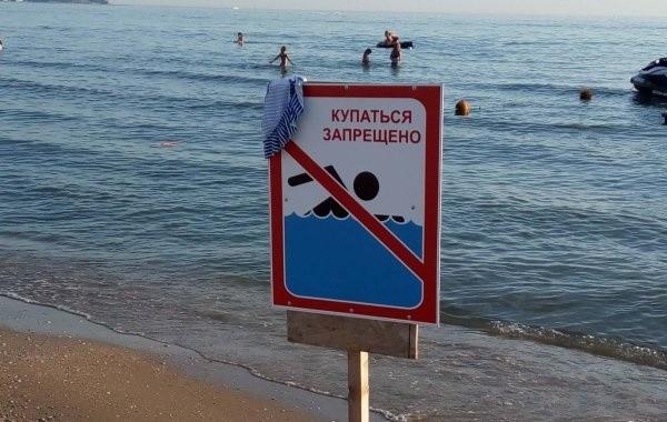 В Анапе вновь продлили запрет на купание в море