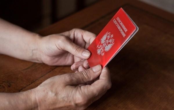 В Госдуме предложили снизить пенсионный возраст для некоторых граждан