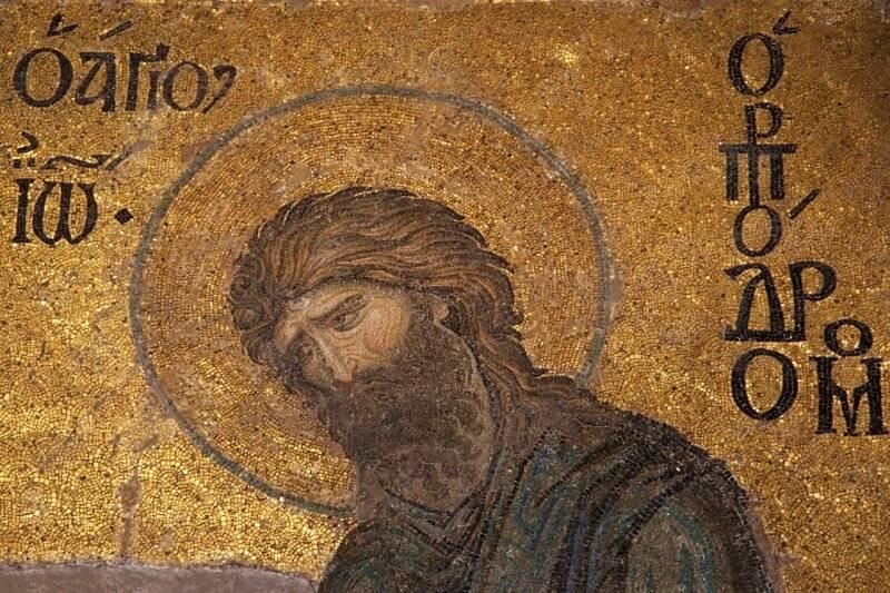 Усекновение главы Иоанна Предтечи верующие отмечают 11 сентября