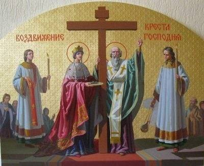Какой сегодня церковный праздник 28 сентября 2021. Церковные праздники Воздвижение Креста Господня и день памяти Великомученика Никиты: суть, история