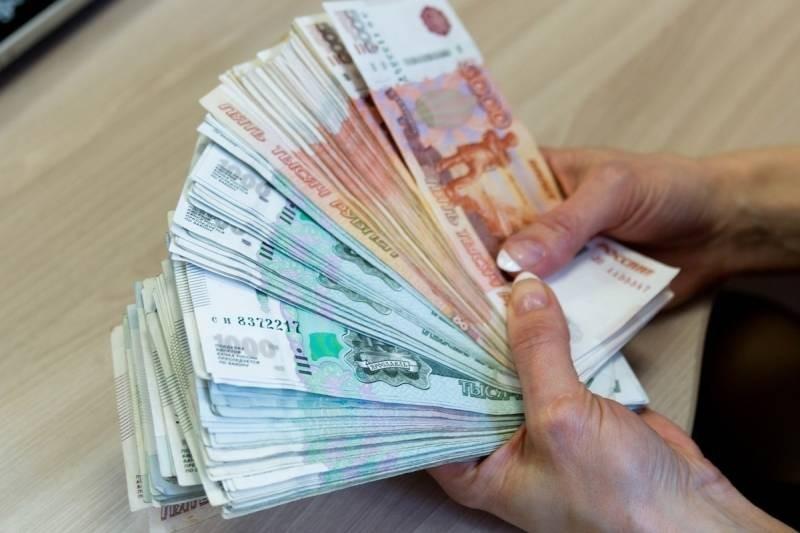 Выплаты пенсионерам к 1 октября 2021 года, разъяснения от ПФР
