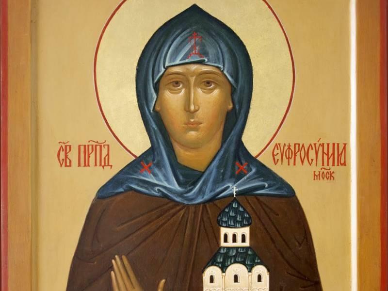 День памяти преподобной Евфросинии Суздальской отмечают 1 октября 2021 года