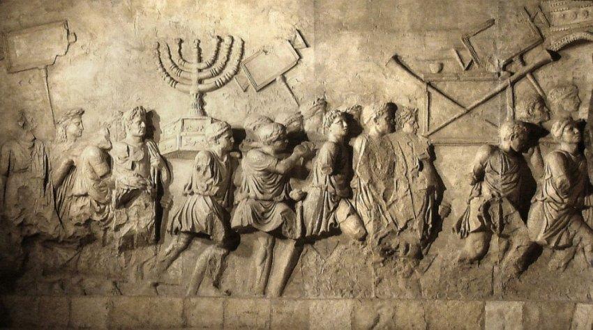 Почему в древнем Риме опасались евреев?