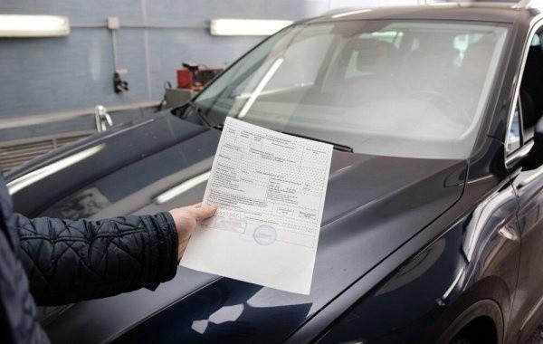 Автомобилистам разъяснили новый порядок прохождения техосмотра