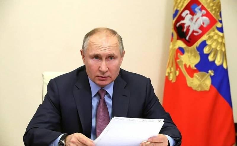 Совещание Владимира Путина с членами правительства 20 октября 2021 года