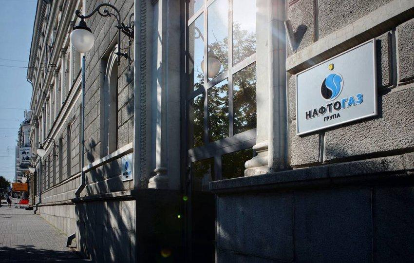 Украина потратит 1,8 миллиардов долларов на восполнение газового дефицита